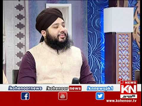 Ehtram-e-Ramadan Sehar Transmission 05 May 2020 | Kohenoor News Pakistan