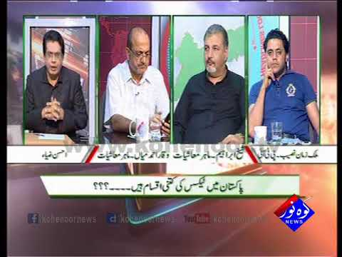 Pakistan Ki Awaaz 27 09 2017
