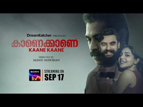 Kaane Kaane - Official Teaser