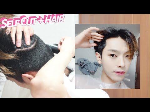 셀프 투블럭 하는 법! (혼자 컷하기 전에 보세요) Self Two Block Haircut  | Joseph 죠셉