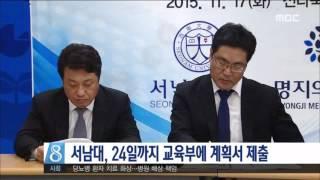2016년 06월 12일 방송 전체 영상