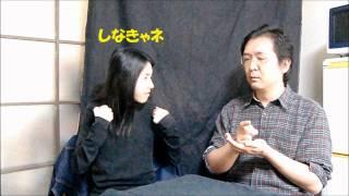手話で話そう【会話編】デートしようよ!デート! - YouTube