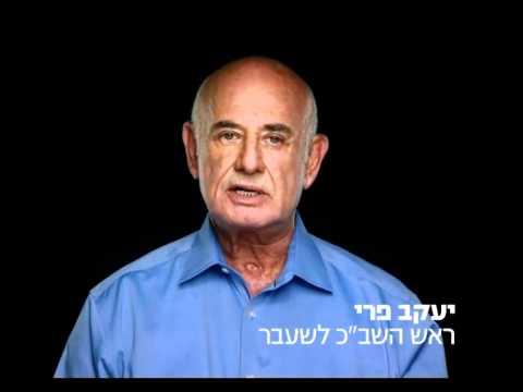 שחרור מחבלים עבור גלעד - סכנה לישראל?