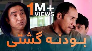 Shabake Khanda - S4 - Episode 10