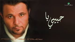 Mohammed Fouad ... Habebi Ya | محمد فؤاد ... حبيبي يا