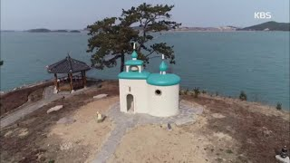 '섬, 산티아고를 꿈꾸다[다큐멘터리 3일]' 동영상 배경 썸네일
