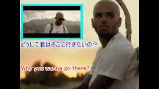 Don't Judge Me - Chris Brown 和訳&歌詞 PV
