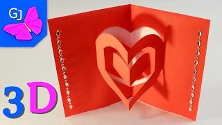 3D Открытка Сердце.