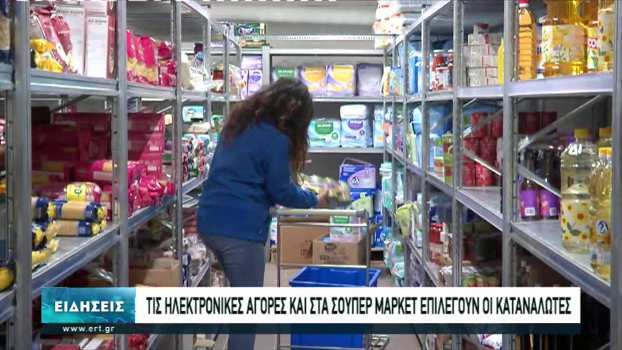 Ο κορονοϊός έστρεψε τον κόσμο στις διαδικτυακές αγορές | 07/02/2021 | ΕΡΤ