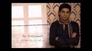 Waleed Alshami Songs / كوكتيل من اجمل اغاني وليد الشامي