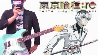 TokyoGhoul:reOP東京喰種トーキョーグール:reGuitarCoverギターで弾いてみたAsphyxia/CöshuNie