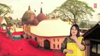 MAA KAMAKHYA MAN SE JISNE | Full Video Song | T-Series Bhakti Sagar - Download this Video in MP3, M4A, WEBM, MP4, 3GP