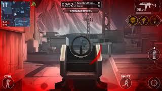 Кровавая ярость! Ебашу хэдшоты в Modern Combat-5
