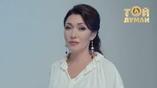 Толқын Забирова - Қалқажан