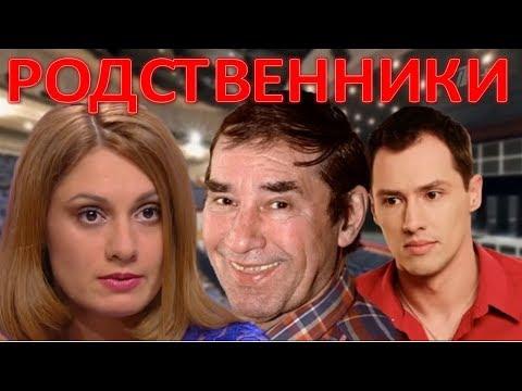 Близкие Спартака Мишулина подтвердили родство Еремеева с актером  (02.11.2017) (видео)