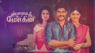 tamil serial song download