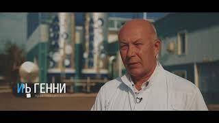 """История успеха ТОО """"Аква Арасан"""". Игорь Генни"""