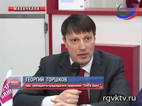 Официальный сайт форекс в россии