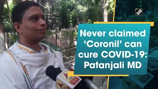 Never claimed Coronil can cure COVID-19: Patanjali MD - Download this Video in MP3, M4A, WEBM, MP4, 3GP