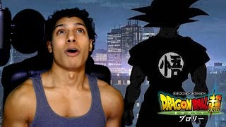DRAGON BALL SUPER BROLY MOVIE REVIEW! DBS BROLY IS A GOD! |