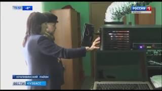 В Крапивинском районе открылся 3D-кинотеатр