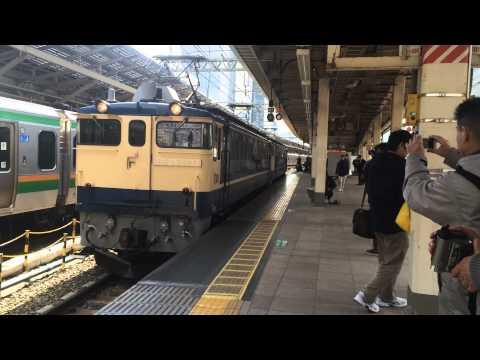 上野東京ライン試運転!! EF65重連 豪快な警笛で東京発車!