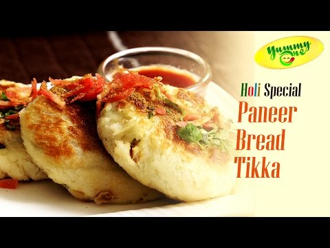 How to Make Bread Paneer Tikka || HOLI Special Recipe || YummyOne
