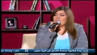 تحميل اغاني ليندا بيطار _ تراتيل سريانية MP3