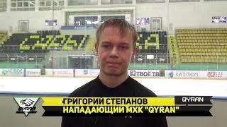 МЛК «JASTAR» Комментарии игроков «QYRAN» - «TORPEDO», игра № 158