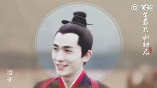 [Chu Nhất Long FMV] Tề Hành - Thật Ư, Thật Ư - Minh Lan Truyện OST    朱一龙 - 齐衡(知否知否应是绿肥红瘦)