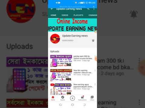Video câștiga bitcoin