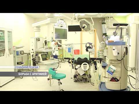 Воспаление и артериальная гипертония