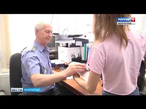 В Волгоградской области специалисты Управления Россельхознадзора разъяснили владельцам правила авиаперевозки животных