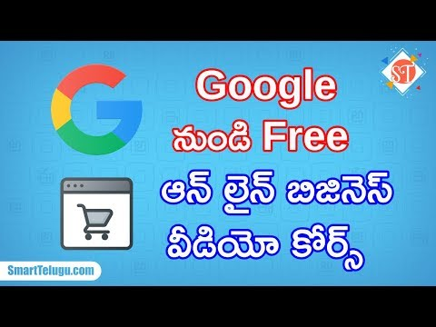 Google Online Business Free Course   Online Business Training ...