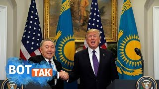 Казахстан хочет дружить с США. Россия делает заявление