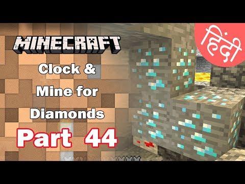 Part 44 - Clock & Mine for Diamonds - Minecraft PE | in Hindi | BlackClue Gaming