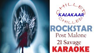 Post Malone - Rockstar ft. 21 Savage|Karaoke with Lyrics