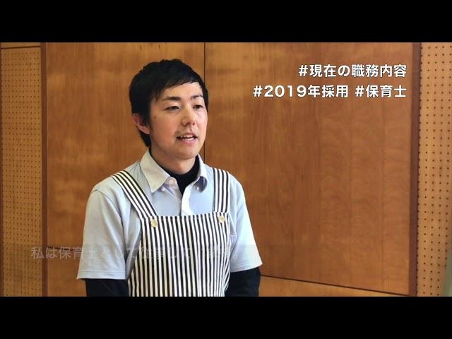 茂原市職員採用ムービー【働き方改革編】