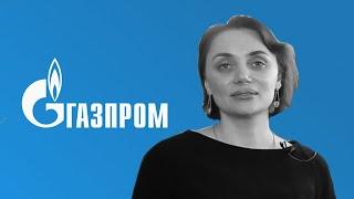 AskTop | Ольга Кириченко - Начальник центра финансового анализа ООО