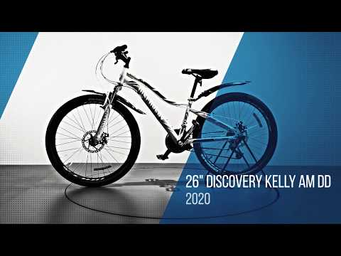 "Велосипед 26"" Discovery KELLY DD 2020: video"