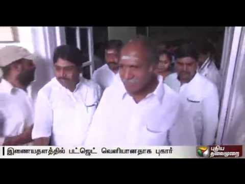 Puducherry-assembly-Opposition-walks-out-over-budget-leak