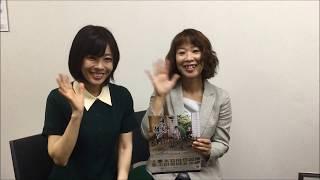 知覧特効平和会館の朝隈館長とPaix2(ペペ)の対談