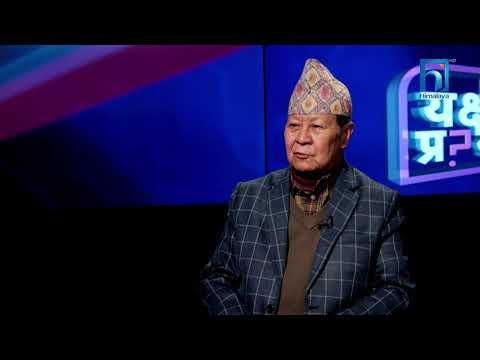 यक्ष प्रश्नमा नेपाल मजदुर किसान पार्टीका अध्यक्ष नारायणमान बिजुक्छेँ- आज राती ९ बजे