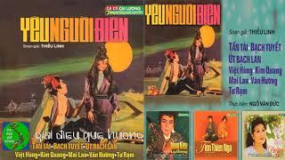 Yêu Người Điên (Trước 1975) - Hùng Cường, Tấn Tài, Bạch Tuyết, Út Bạch Lan, Vân Hường