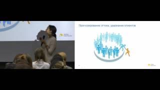 [ИТ девичник 2017]: О работе data scientist