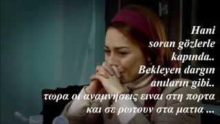 Buklum Buklum Tülay Özer-Oyle Bir Gecer Zamanki-with Greek Lyrics