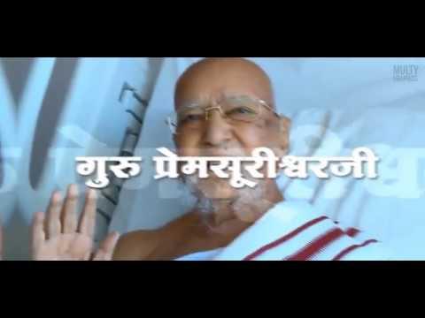 GuruPrem Surishvarji Song