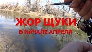 Рыбалка в феврале на малых реках весной