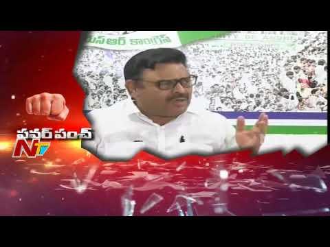 YSRCP Leader Ambati Rambabu Comments on TDP Govt over Kodi Pandalu in AP | Power Punch