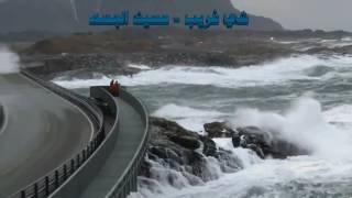 تحميل و مشاهدة شئ غريب حسين الجسمي MP3